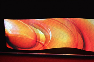 Curved Aluminum Outdoor LED Display